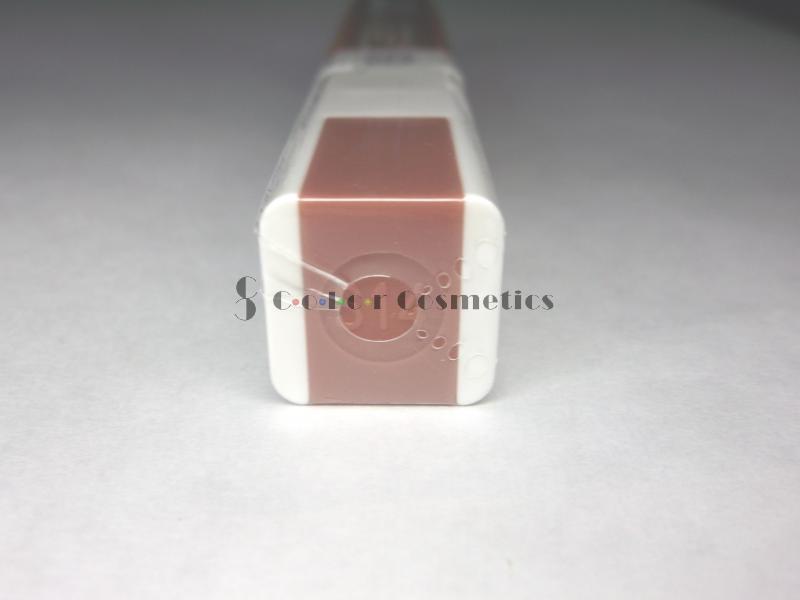 Luciu de buze Bourjois Une Sheer Lips Lipgloss - S14